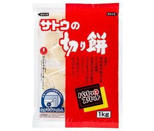 送料無料 【2ケースセット】サトウ食品サトウの切り餅 パリッとスリット 1kg×10袋入×(2ケース) ※北海道・沖縄は配送不可。