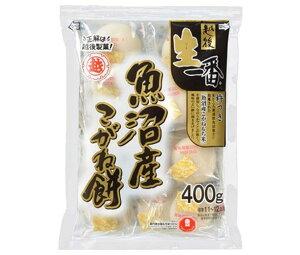 送料無料 越後製菓 生一番 魚沼産こがね丸餅 400g×20袋入 ※北海道・沖縄は配送不可。