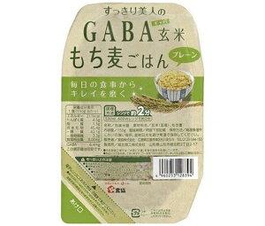 送料無料 食協 すっきり美人のGABA 玄米もち麦ごはん プレーン 150g×24個入 ※北海道・沖縄は配送不可。