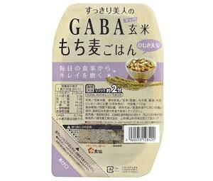 送料無料 食協 すっきり美人のGABA 玄米もち麦ごはん ひじき大豆 150g×24個入 ※北海道・沖縄は配送不可。