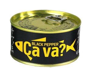 送料無料 【2ケースセット】岩手缶詰 国産サバのブラックペッパー味 170g缶×12個入×(2ケース) ※北海道・沖縄は配送不可。