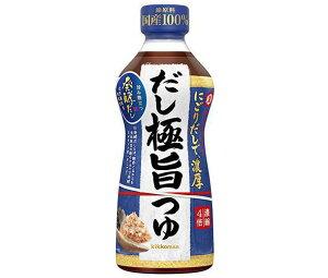 送料無料 【2ケースセット】キッコーマン 発酵だし だし極旨つゆ 500mlペットボトル×12本入×(2ケース) ※北海道・沖縄は配送不可。