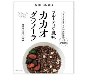 送料無料 幸福米穀 カカオグラノーラ 200g×15袋入 ※北海道・沖縄は配送不可。