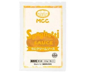 送料無料 【冷凍商品】 MCC うにクリームソース 120g×30袋入 ※北海道・沖縄は配送不可。