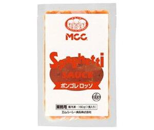 送料無料 【冷凍商品】 MCC ボンゴレ<ロッソ> 160g×30袋入 ※北海道・沖縄は配送不可。