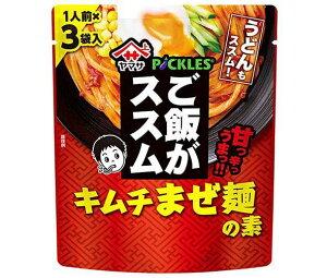 送料無料 ヤマサ醤油 ご飯がススム キムチまぜ麺の素 (32g×3袋)×8袋入 ※北海道・沖縄は配送不可。
