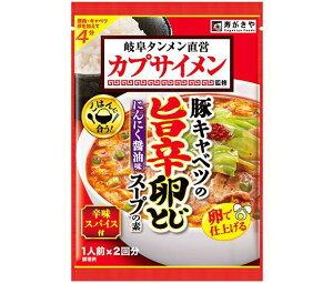 送料無料 寿がきや カプサイメン監修 豚キャベツの旨辛卵とじスープの素 58g×10袋入 ※北海道・沖縄は配送不可。