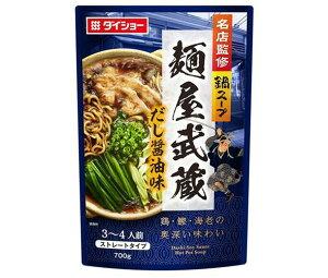 送料無料 ダイショー 名店監修鍋スープ 麺屋武蔵 だし醤油味 700g×10袋入 ※北海道・沖縄は配送不可。