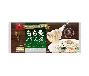 送料無料 はくばく もち麦パスタ 300g×10袋入 ※北海道・沖縄は配送不可。