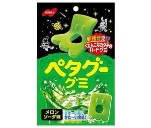 送料無料 ノーベル製菓 ペタグーグミ メロンソーダ 50g×6袋入 ※北海道・沖縄は配送不可。