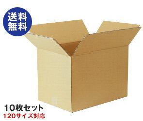 【送料無料】ダンボール箱(段ボール箱)10枚セット(外寸423mm×293mm×305mm K6)※北海道・沖縄は別途送料が必要。