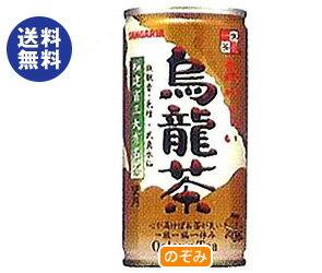 サンガリア一休茶屋おいしい烏龍茶190g缶×30本入
