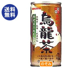 送料無料 サンガリア 一休茶屋 おいしい烏龍茶 190g缶×30本入 ※北海道・沖縄は別途送料が必要。