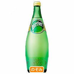 【送料無料】サントリー ペリエ750ml瓶×12本入 ※北海道・沖縄は別途送料が必要。