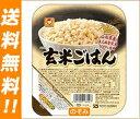 【送料無料】東洋水産 玄米ごはん 160g×20(10×2)個入 ※北海道・沖縄は別途送料が必要。