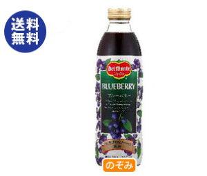 送料無料 デルモンテ ブルーベリー20%750ml 瓶×12(6×2)本入 ※北海道・沖縄は別途送料が必要。
