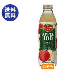 送料無料 【2ケースセット】デルモンテ アップル750ml 瓶×12(6×2)本入×(2ケース) ※北海道・沖縄は別途送料が必要。
