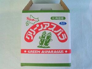 アスパラギフト段ボール箱 3kg用(5枚)地方発送用 北海道野菜王国 アスパラダンボール ※10組(50枚)以上のご注文は複数口での発送になります
