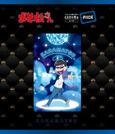 「おそ松さん」PIICA(ピーカ)【カラ松】ミラーボールデザイン