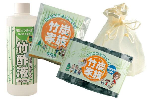 お得な『竹炭・竹酢液3点セット』【浄水・炊飯用竹炭とお風呂用竹炭、竹酢液のお得な3点セットです】