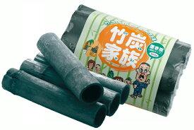 消臭・脱臭や除湿に『置き炭(筒タイプ・500g)』【多孔質の竹炭がお部屋の湿気取りや臭いを吸着分解して快適空間へ。しつこいタバコの臭いやシックハウス対策にも。お部屋のインテリアに最適。癒しとやすらぎの風水空間。長さ20cm、直径3〜5cmの筒状竹炭500g】