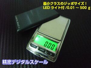 精密小型グリーンLEDデジタルスケール/はかり秤 計量器/0.01g〜500g