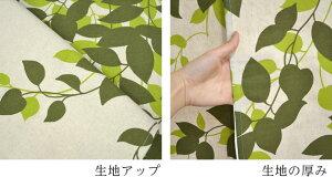 のれん麻混NSリーフ葉模様暖簾【メール便送料無料】