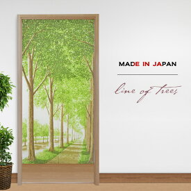のれん 新緑 並木道 170cm【メール便送料無料】