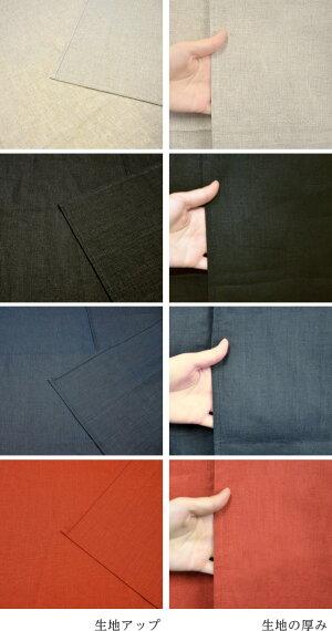 【メール便無料】のれん無地麻ナチュラルで上質な暖簾85×150cm