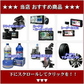 【中古】 (キヤノン)キヤノン Canon IXY190 【中古カメラ コンパクトデジカメ】美品 動作確認済み SDHC 8GB 付き