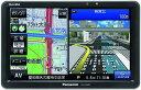 パナソニック(Panasonic) ポータブルカーナビ 7インチ ゴリラ CN-G740D 全国市街地図収録 ワンセグ 24V車対応 高精度…