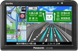 パナソニック(Panasonic) ポータブルカーナビ 5インチ ゴリラ CN-G540D 全国市街地図収録 ワンセグ 24V車対応 高精度測位システム