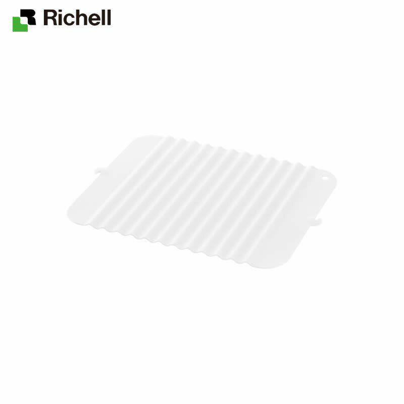 【直送品のため・代金引換・後払い不可】リッチェル/Richell シェリー 立てて乾かせるシリコーンシンクマット S ホワイト (W)