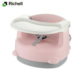 【直送品のため・代金引換・後払い不可】リッチェル/Richell 2WAYごきげんチェアK ピンク (P)