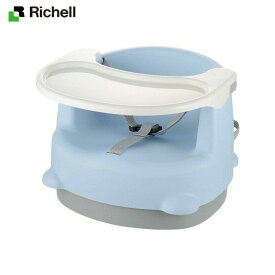 【直送品のため・代金引換・後払い不可】リッチェル/Richell 2WAYごきげんチェアK ブルー (B)