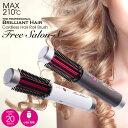 The Professional Brilliant Hair Free Salon-S/ コンパクト コードレス ヘアロールブラシアイロン / BARRELサイズ 2…