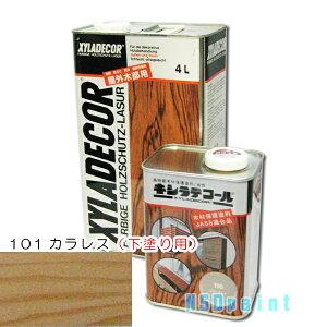 【木材保護塗料】キシラデコール101カラレス(下塗り用)■0.7L