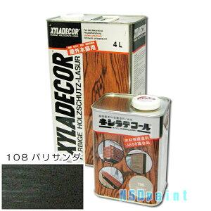 【木材保護塗料】キシラデコール108パリサンダ■16L