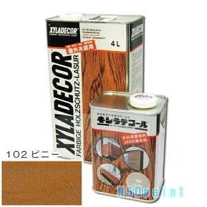 【木材保護塗料】キシラデコール102ピニー■4L