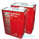 【剥離剤】ネオリバー #160お得な2缶セット!【4kg】【三彩化工】