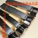 レザークラフト 工具 コーナーの裁断に 角R落とし 手打式 4本セット【R=5・10・15・20】 打ち具 道具