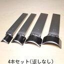 レザークラフト 工具 コーナーの裁断に 角R落とし(返しなしタイプ) 手打式 4本セット【R=5mm/10mm/15mm/20mm】 打ち具…