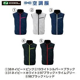NSP/エヌ・エス・ピー/空調服(TM)/Nクールウェア/ファン付きウェア/夏/S〜5L/NC-3011