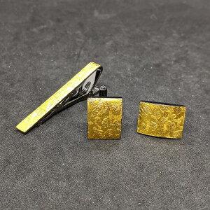 着物職人手作り ネクタイピン・カフスボタンセット/金箔に更紗小紋・本金箔使用