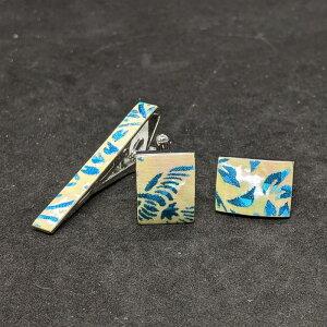 着物職人手作り ネクタイピン・カフスボタンセット/本あわび白螺鈿・更紗小紋・水色ダイヤ箔使用