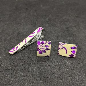 着物職人手作り ネクタイピン・カフスボタンセット/本あわび白螺鈿・更紗小紋・紫ダイヤ箔使用