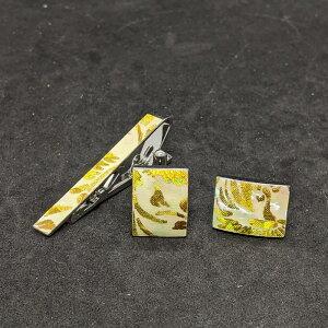 着物職人手作り ネクタイピン・カフスボタンセット/本あわび白螺鈿・更紗小紋・黄ダイヤ箔使用