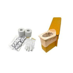 【後払も可】防災用品 緊急非常用簡易型トイレ @(アット)トイレ【代引き不可・北海道・沖縄・離島送料別途】a1b