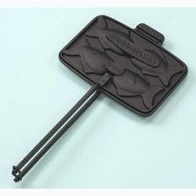 家庭用たい焼き器【タミさんのたい焼器 F-463】の通販