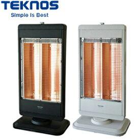 【TEKNOS テクノス カーボンヒーター2灯 CHM-4531】カーボンヒーター 電気ヒーター 電気ストーブ 遠赤外線ヒーター 遠赤ヒーター